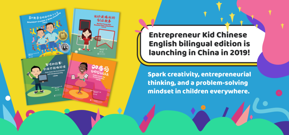 Chinese-English Bilingual Little Launchers Series Now Available!